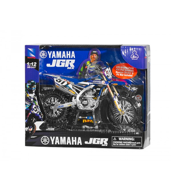 Motorcycle Model Yamaha J. Barcia No51
